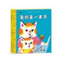广州童书绘本印刷早教书籍印刷厂家
