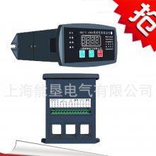 上海能垦电机智能保护器 NKC-Y 2.2KW电动机保护器