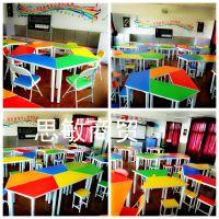 学校家具中小学生培训桌幼儿园组合梯形桌美术桌彩色拼接课桌椅