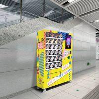 拉卡福袋机加盟项目福袋机招商代理厂家 350容量 40种