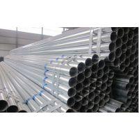 绍兴2.5寸镀锌管试验压力值,2寸*2.75热镀锌管价格