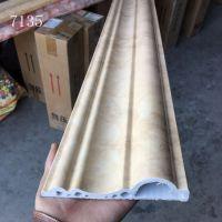 PVC仿大理石线条 防火 特价7135欧式门套线 装饰线条 生产厂家