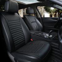 吉利金刚豪情帝豪GS RS新远景SUV汽车坐垫四季通用小蛮腰皮革座垫