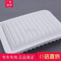 厂家直销 众泰Z300空气滤清器滤芯格汽车配件零部件 加工 批发