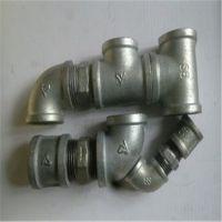 友瑞潍坊玛钢弯头 铸钢弯头 河北玛钢管件厂家 水暖管件价格