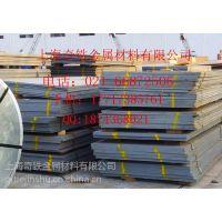Q460C钢板现货销售q460c钢板低价销售