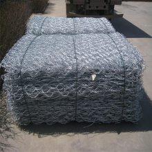 防御格宾网 格宾网支护 石笼网筐价格