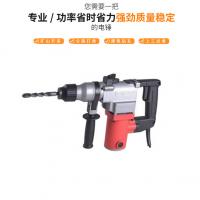 万达KD08-26多功能双用大功率电锤