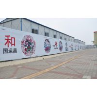 供北京通州区梨于家务 围挡制作 商场围挡 地产广告 商场广告牌 表面处理 13716917954