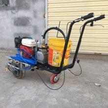 河北省停车位画线车 启航牌路面划线车 喷涂路标划线机厂家