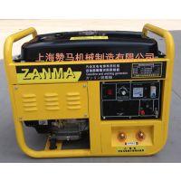 赞马5kW汽油发电电焊两用机组,单相220手动防汛应急救灾发电机,发电电焊一体机