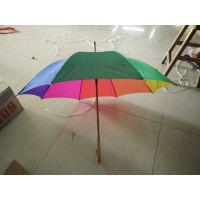 供应[上海制伞厂家]彩虹雨伞 彩虹遮阳伞长柄伞