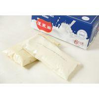 经典冰淇淋-冰淇淋奶浆复杂的程序简单做