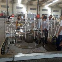 西藏炒辣椒油设备、诸城隆泽机械、炒辣椒油设备多少钱
