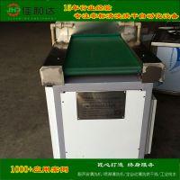 东莞工业用平板清洗机 亚克力板量具 平板式毛刷清洗机 循环用水 佳和达制造
