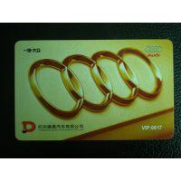 定制ic id卡印刷非接触式感应门禁卡 智能M1射频ICID复合卡订做