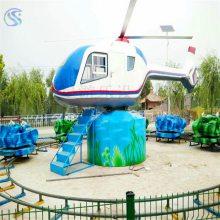 新型游乐设备大型游乐设施飞机大战坦克fjdztk18人三星