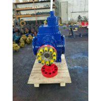大流量齿轮泵厂家优质推荐更多好产品