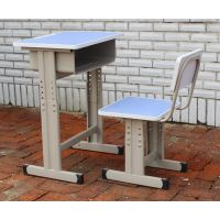 学生可调节课桌椅