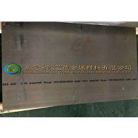 1200研磨铝板 1200进口氧化铝板