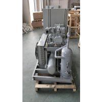 厂价直销鲍斯低温螺杆机组BCZ-40P
