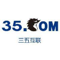 青岛三五互联科技有限公司