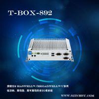 供应天承皓T-BOX-898无风扇低功耗高性能工控机
