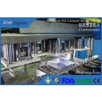 进口钢材 一次性环保铝箔餐盒模具