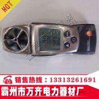德图TESTO410-2一体式叶轮风速计德TESTO 410-2风速温湿度计