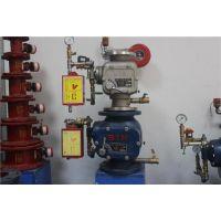 博海消防设备制造(图)_湿式灭火系统厂_吉林湿式灭火系统