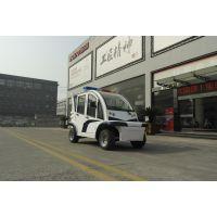 宝岛封闭电动巡逻车,48V 4KW ,白色车身3050*1400*1980,