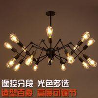 供应蒙宇现代简约蜘蛛吊灯服装店餐厅客厅灯具创意个性铁艺吊灯