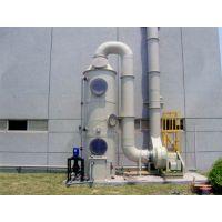 中国 湿式洗涤塔 JTWD 粒状污染物清理 经济环保 价格 嘉特纬德 环保设备