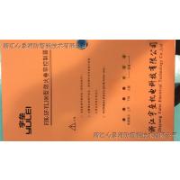 衡东 祁东 耒阳 常宁卧式消防泡沫罐