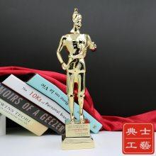 设计制作品牌颁奖奖杯,企业感谢晚会奖杯,金属材质奖杯定做价格