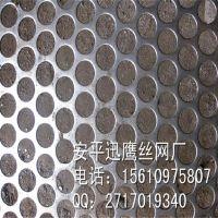 镀锌圆孔板 不锈钢冲孔板 玉溪市穿孔板厂家