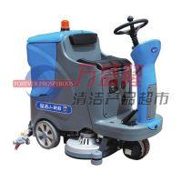 东莞大型车间瓷砖地面日常洗地用什么机器