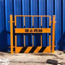 工地基坑护栏 临时护栏网 仓库隔离网厂家