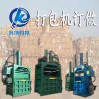 旬邑县电动液压废品压块机 科博大力神立式油桶压扁机 30吨纸箱打包机多少钱一台