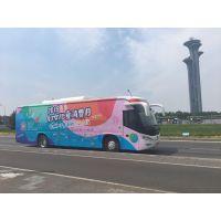 北京巴士广告,创意巴士,新奥户外广告招贴活动投放,服务电话13911829436