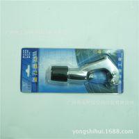 供应大圣CT-274强力割刀 铝管铜管不锈钢割管刀/割管器/切管器
