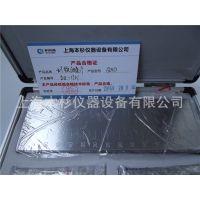 厂家直销 QXD 刮板细度计 QXD-25 QXD-50 QXD-100 QXD-150