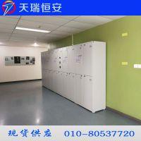 天瑞恒安 TRH-KL24联网智能储物柜,联网智能指静脉
