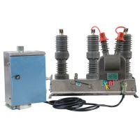 ZW32-12/M户外永磁式高压交流真空断路器