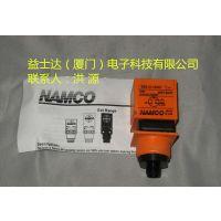 NAMCO行程开关EA080-12300 厂家批发