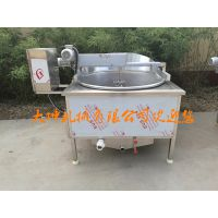 电加热油炸锅 豆腐油炸机豆泡清洗机专业生产厂家