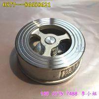 温州隆锦阀业 供应 不锈钢 对夹式止回阀 H71W对夹式止回阀
