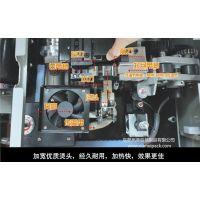 优质低台捆扎机|东莞PP打包带专用机器|旭美包装XM-163半自动打包机(图)