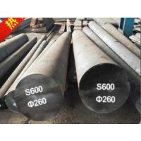 镇店商品:进口奥地利百禄S600韧性高速钢