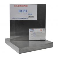 益福提供SLD韧性SLD冷作模具钢SLD化学成分